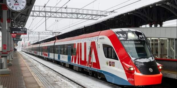 На МЦД-2 после реконструкции заработала станция Подольск