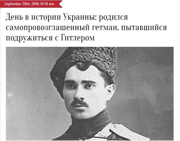 """На Украине разжаловали некоторых """"героев"""""""