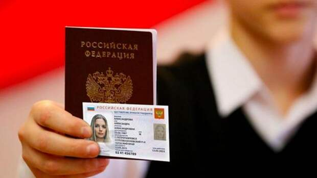 В новые электронные паспорта добавят отпечатки пальцев