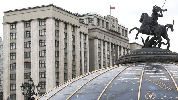 Выборы в Госдуму-2021: обзор главных событий 23 июня