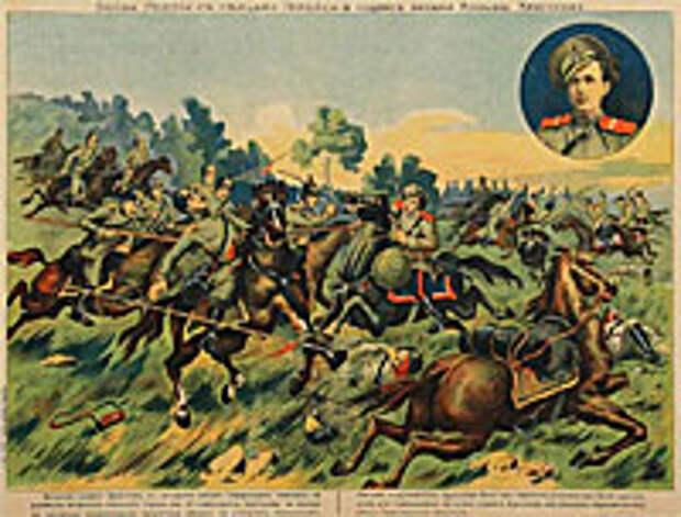 Первый Георгиевский кавалер Козьма Крючков