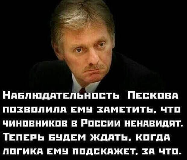 Кремль не намерен опускать руки в борьбе с бедностью – черный юмор