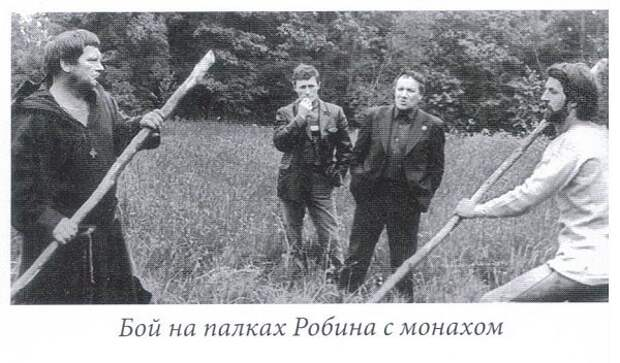"""Как снимали """"Стрелы Робин Гуда"""""""