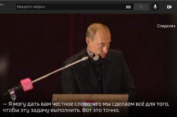 Что произошло с вооружёнными силами России после гибели «Курска»