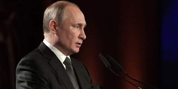 Путин раскрыл секрет эффективного общества и страны