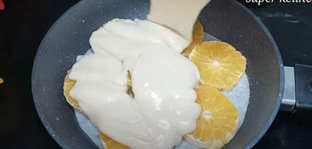 Хоть с апельсинами, хоть с яблоками: нужно всего 1 апельсин и 1 яйцо! Пирог за 10 минут на сковороде