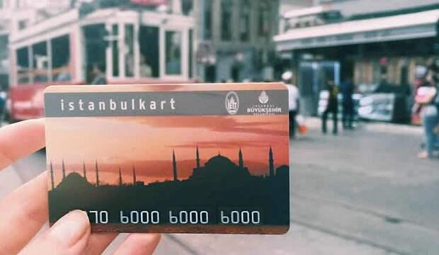 Туристы в Стамбуле не могут пользоваться общественным транспортом