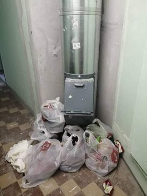 Комиссия проверит систему мусоропровода в доме на улице Маршала Тухачевского – Фонд капремонта