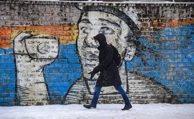 О тех, для кого Россия стала «рашкой»