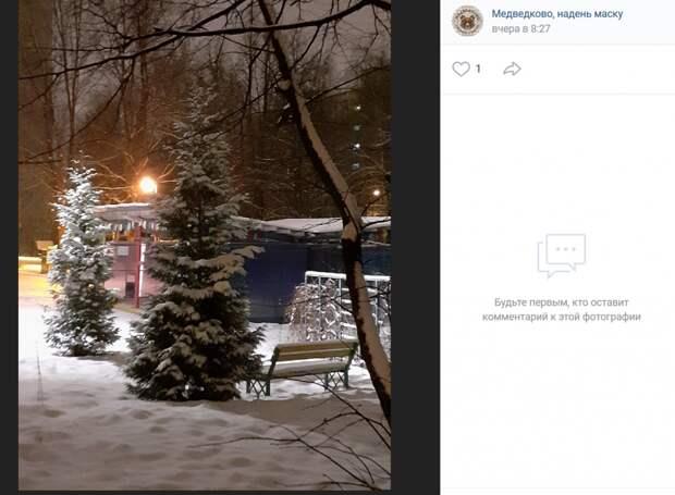 Фото дня: жительница  вдохновилась зимним утром в Медведкове