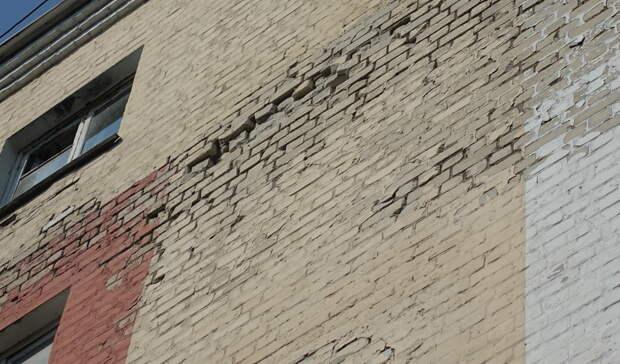 Накапитальный ремонт 8 многоквартирных домов Нижнего Тагила потратят свыше 106млн