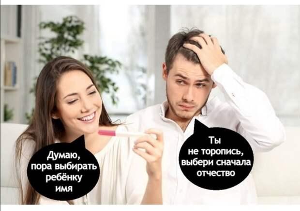 Приколы про отношения и современных девушек