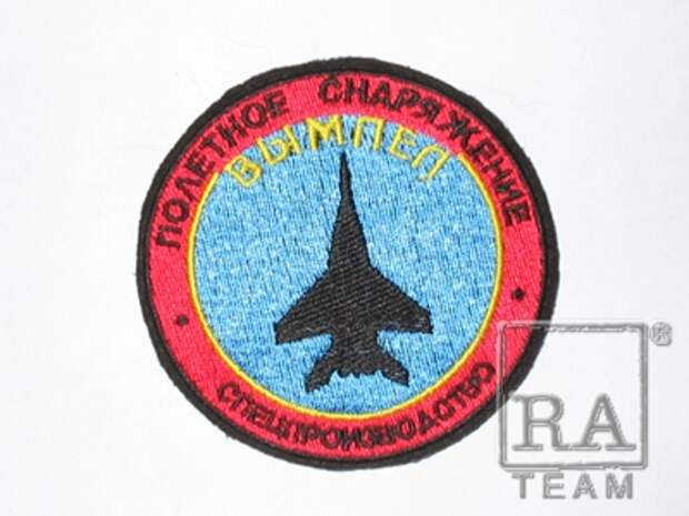 logotipvympel.jpg