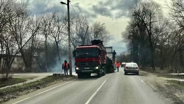 Мосавтодор отремонтирует дороги на шести участках Климовска