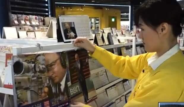 В Японии раскупают календари с Путиным