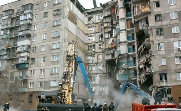 Издание Baza опубликовало фильм о выдуманном теракте в Магнитогорске