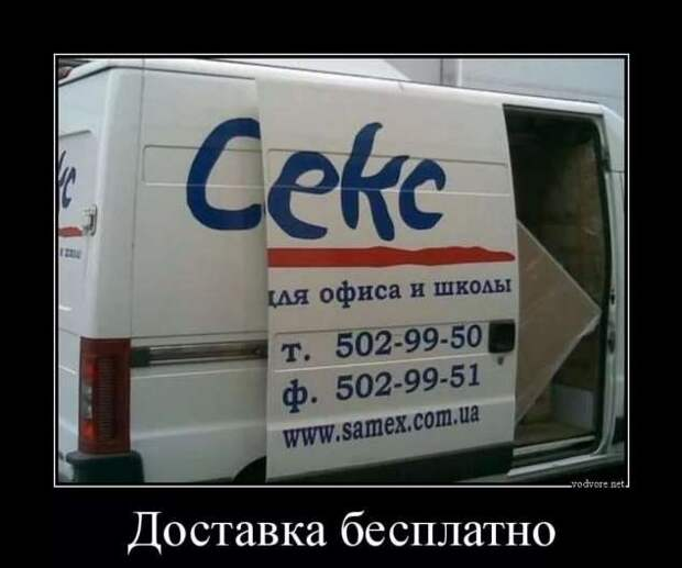 Прикольные демотиваторы с надписями. Подборка chert-poberi-dem-chert-poberi-dem-57290913072020-3 картинка chert-poberi-dem-57290913072020-3