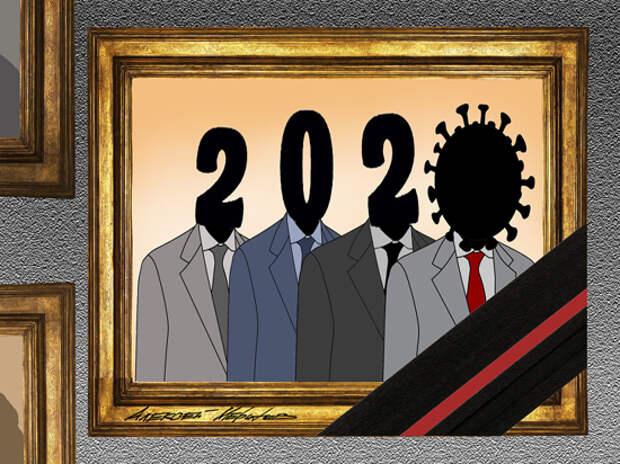 Эксперты подвели экономические итоги года: девальвация, обвал ВВП и доходов