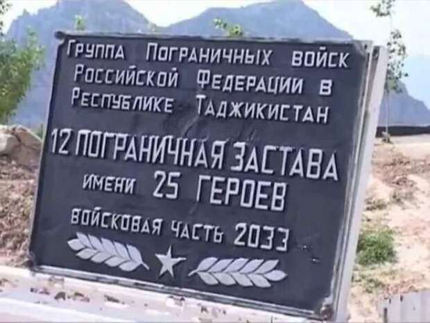 Земляки, поставьте бюст на родине погибшего Героя