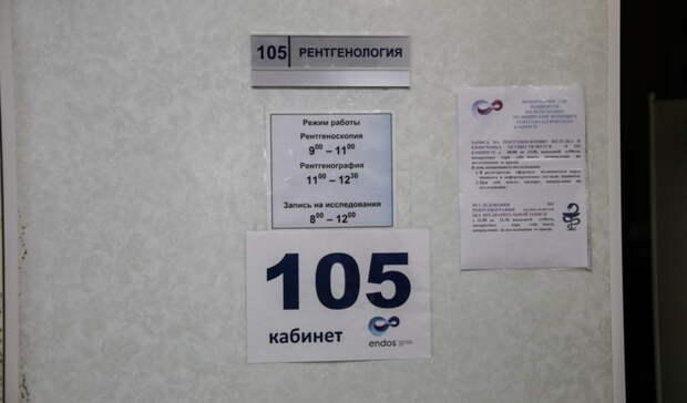 Врача призывной комиссии вОренбурге наказали штрафом