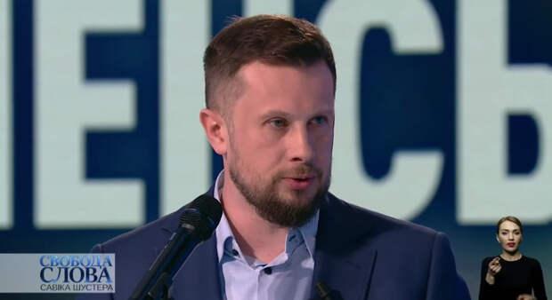 Бывший депутат Верховной рады в эфире украинского канал призвал истреблять жителей Донбасса