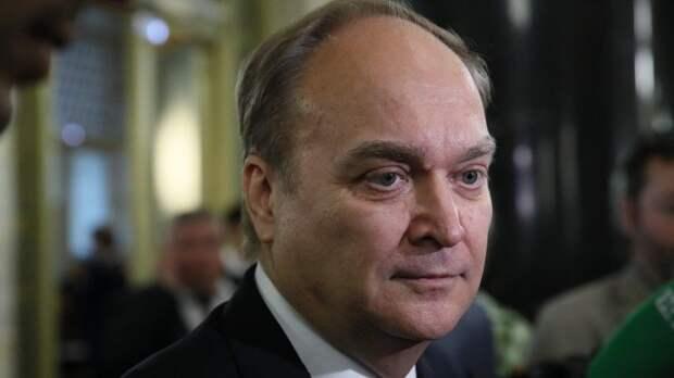 Анатолий Антонов приступил кисполнению обязанностей посла России вСША