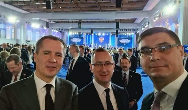 Гладков прокомментировал послание Путина Федеральному собранию