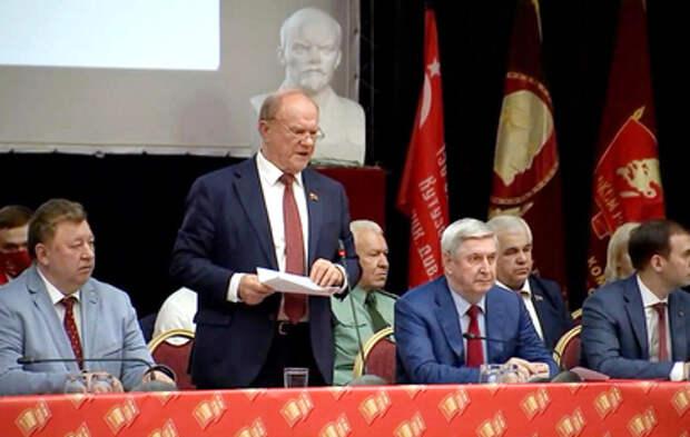 КПРФ вступила в предвыборную борьбу