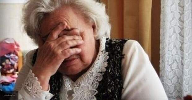 На Украине рассказали, когда и как старики ЛДНР смогут получить свои пенсии