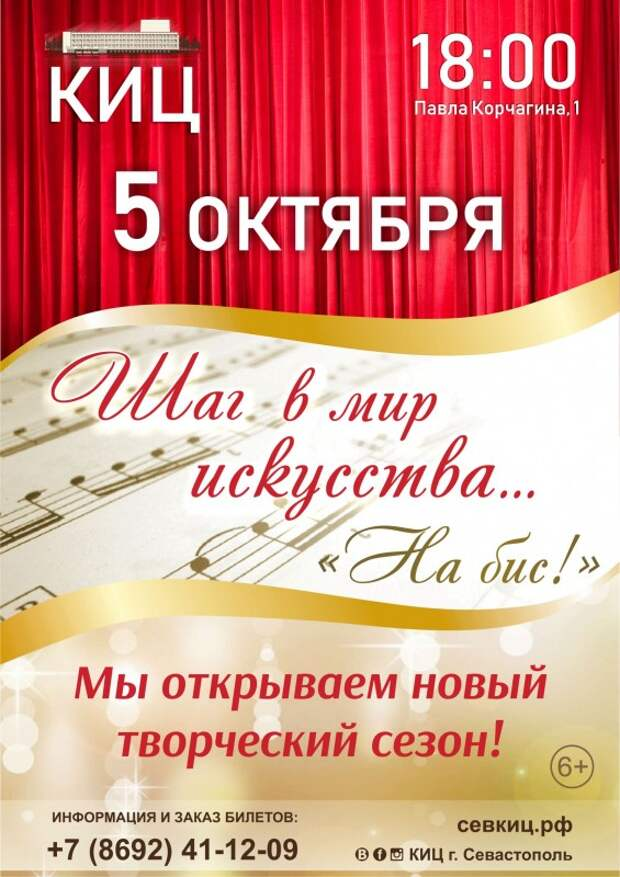 Севастопольцы сделают «шаг в мир искусства»