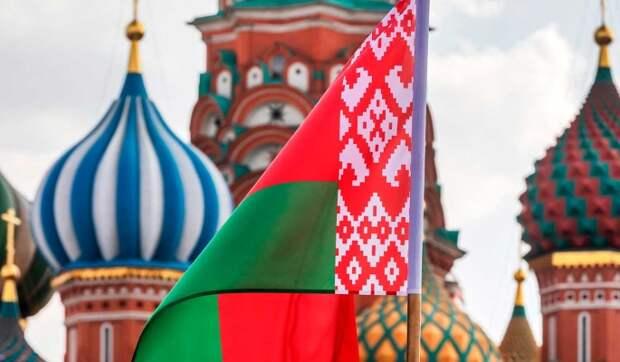 Политолог рассказал, как интеграция повлияет на жизнь россиян и белорусов