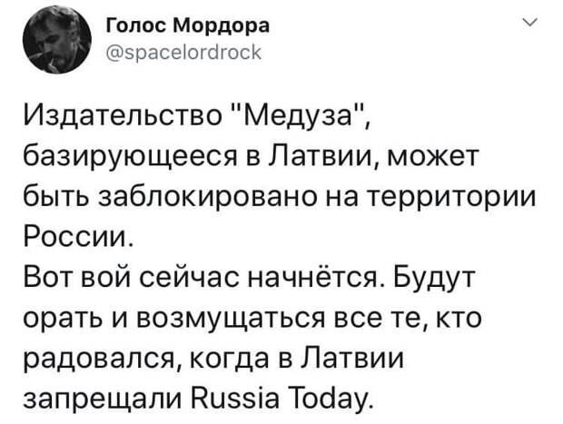 "Про издательство ""Медуза"""