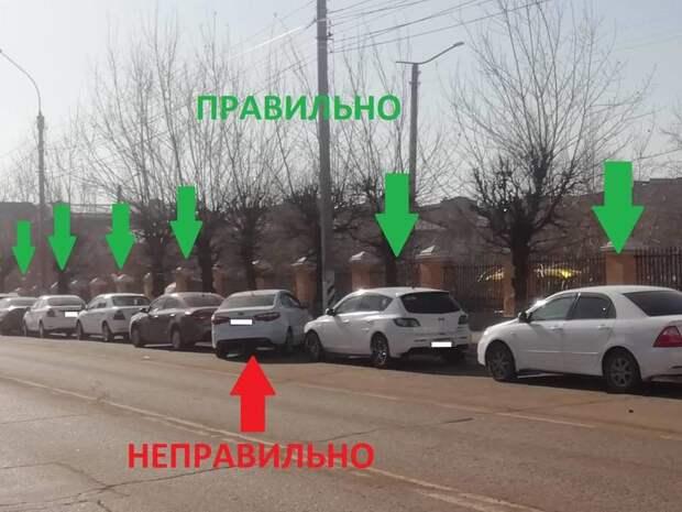 Читинским автолюбителям показали, как нельзя парковаться