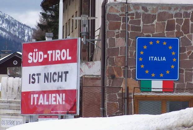 Кризис европейской модели – сепаратизм и евроскептицизм шатают Европу
