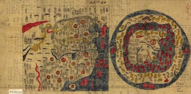 Древнекитайские мифологические существа из «Каталога гор и морей»