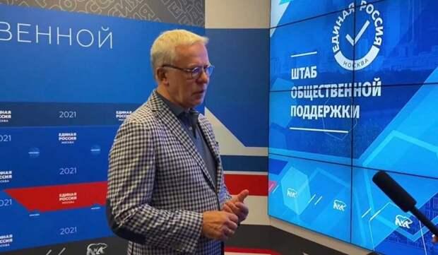 Фетисов призвал обеспечить равные возможности в молодежном хоккее