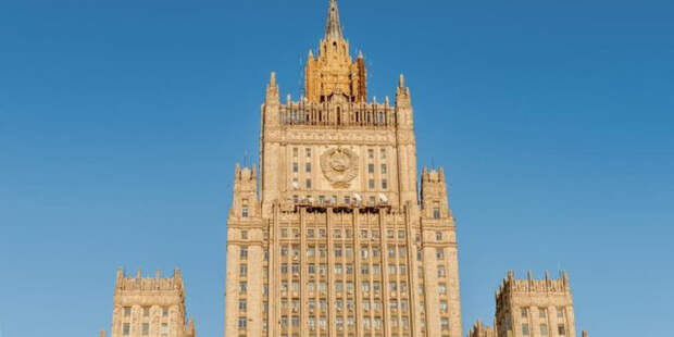 Лавров о саммите «пятерки» СБ ООН