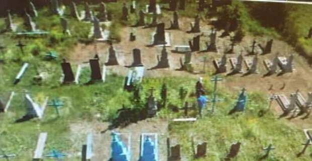 Микки Рурка похоронят насельском кладбище вУкраине