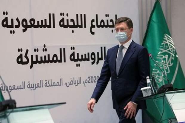 Russian Energy Minister Alexander Novak arrives for a joint press conference with Saudi Energy Minister, Prince Abdulaziz bin Salman al-Saud (not pictured) at the Ritz-Carlton Hotel in Riyadh, Saudi Arabia December 19, 2020. REUTERS/Ahmed Yosri