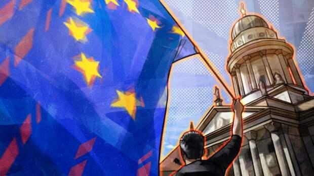 Литва рассчитывает на Евросоюз