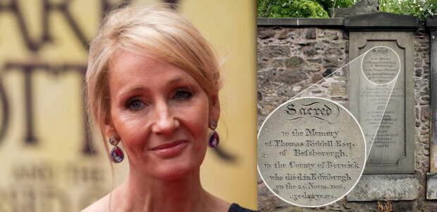 Умерла Джоан Роулинг - RIPJKRowling – создательница Гарри Поттера, настоящая женщина