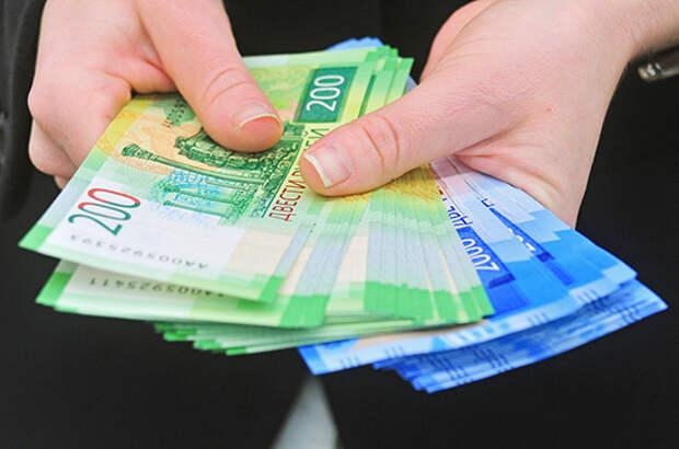 Новая система начисления зарплат бюджетникам будет введена в России с 2021 года