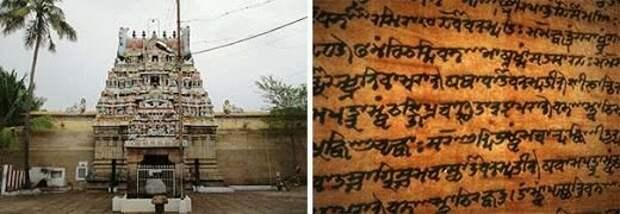 Обнаружен велосипед на стене 2000-летнего храма