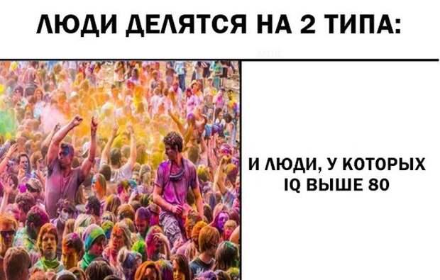 1467090722_48