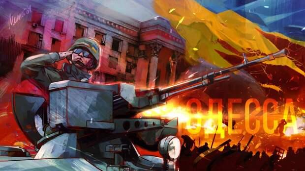 В Одессе возмутились стягиванием военной техники под видом антитеррористических учений ВСУ