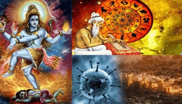 Индийские астрологи, предсказавшие пандемию, говорят о скором начале войны