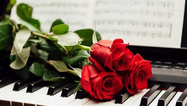 Музыканты Подольска могут подать заявку на участие в фестивале «Музыка души»