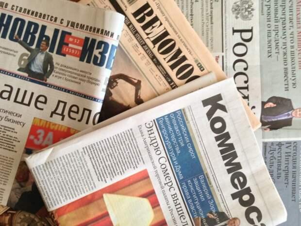 Как наши СМИ воюют с нашим государством