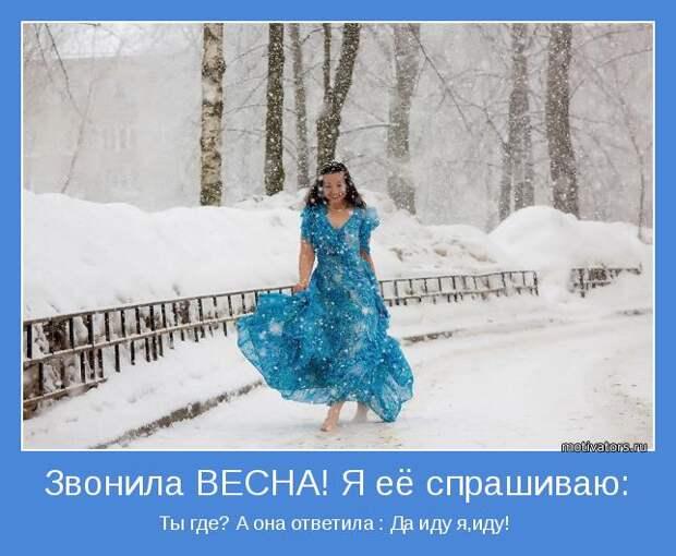 Забавные и веселые мотиваторы про зиму (10 фото)