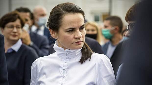 Тихановская захотела вернуться в Белоруссию